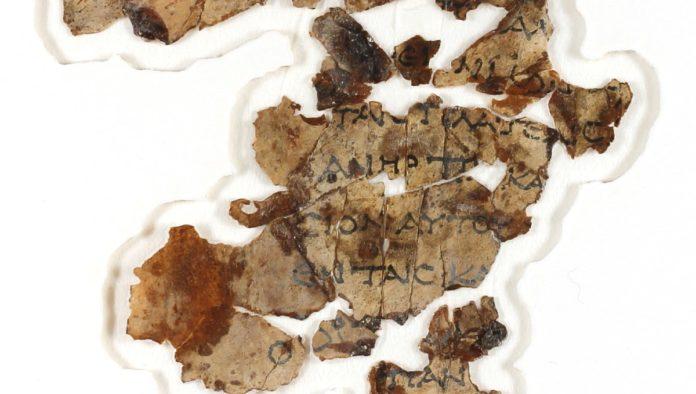 Israel: hallan manuscrito bíblico de 2 mil años de antigüedad