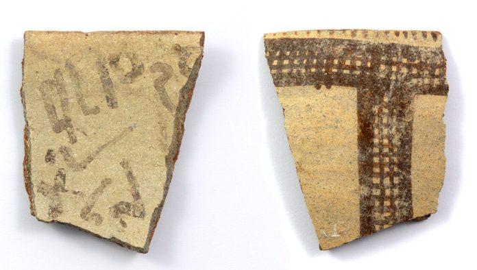 Alfabeto: hallan eslabón perdido de su historia en Israel