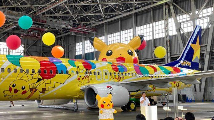 pikachu jet
