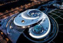 Museo de Astronomía de Shanghai