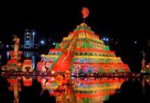 Festival de la Luz y la Vida 2021